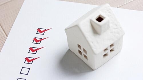 火災保険を見直すことで保険料が安くなる