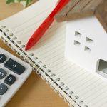 火災保険料を安くする5つの方法とは?