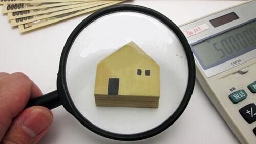 建物の保険金額を決める