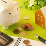 火災保険を節約する6つの秘訣