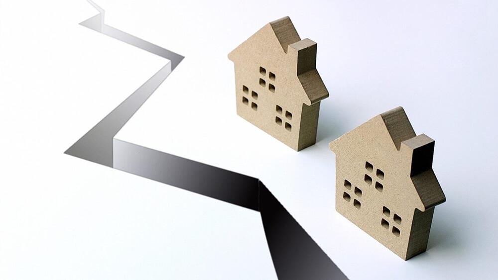 地震保険の加入方法と注意すべき点