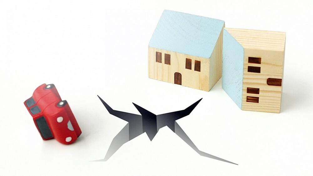地震保険の必要性を判断する基準