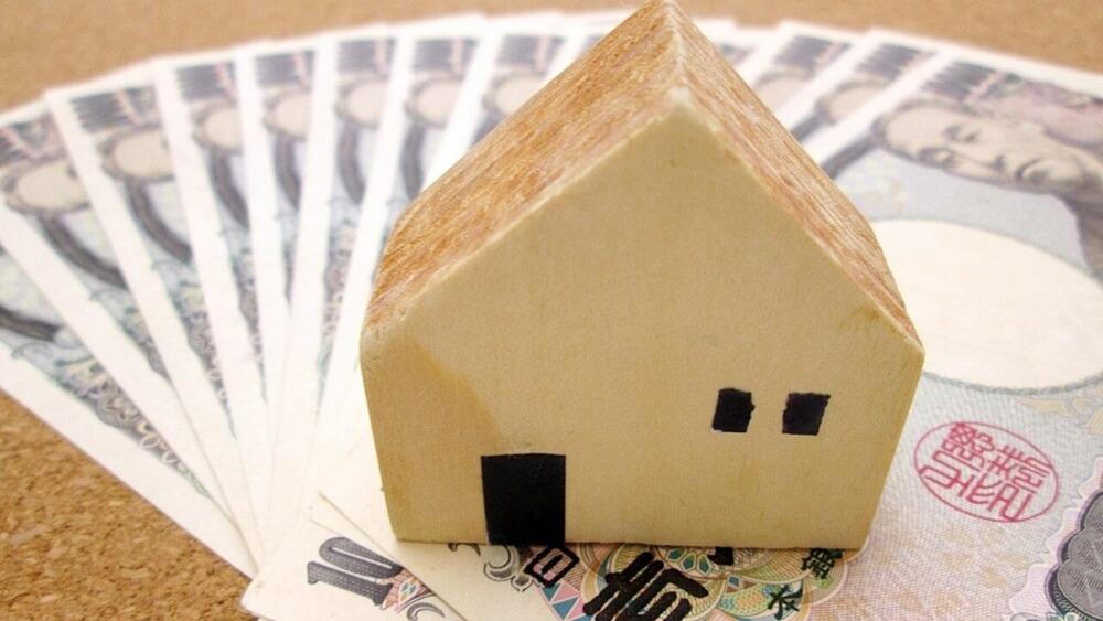 火災保険で建物保険金額を設定するコツ