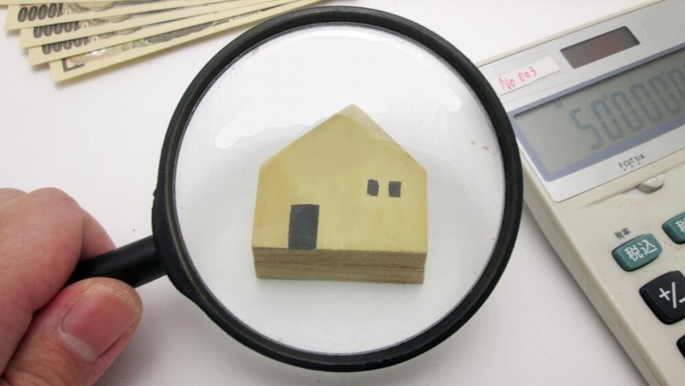 火災保険による保険金額の正しい決め方