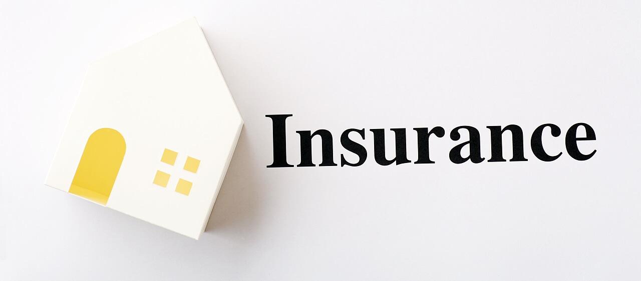 安い火災保険がわかる!オススメの火災保険無料一括見積もりサービス